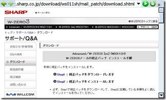 SCRN0001