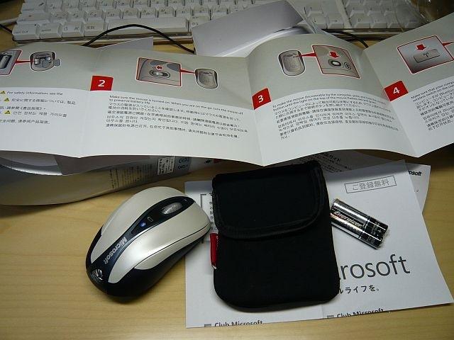 Drivers Microsoft Bluetooth Mouse 5000