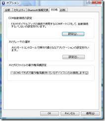 ptm-ubt4_2