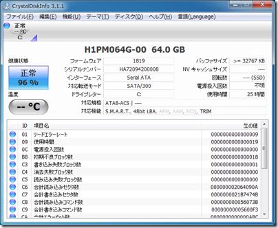H1PM064G-00
